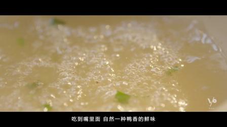 纪录片《一碗苏式面 一座温柔乡》