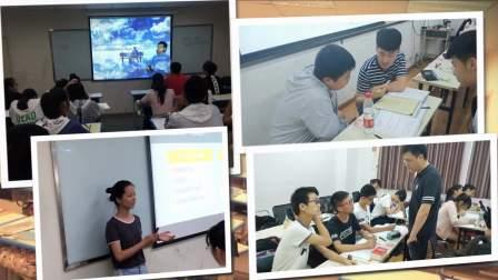 彩虹教育2018暑期班第一期结课视频