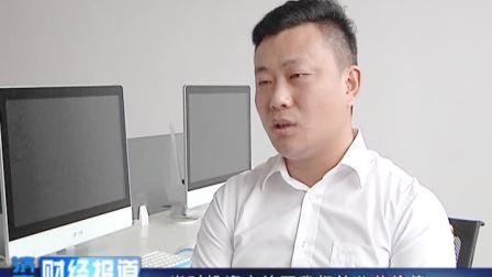 张校园:万店购的发起人,济宁85后青年的创业梦