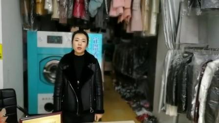 国内的干洗加盟店选什么品牌好,干洗店加盟哪家好