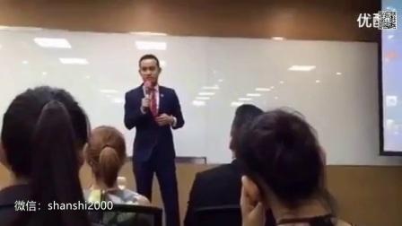 2016年8月-许东-如何懂得观察人关心人