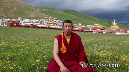 达日县非物质文化遗产项目代表性传承人——曲华多杰