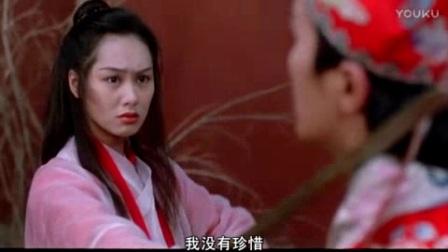 我在大话西游之仙履奇缘-BD1280高清粤语中字截取了一段小视频