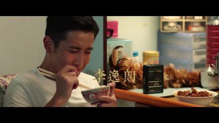 《特区》(HKSAR) 一部纪念香港人精神的电影 - 正式电影预告片