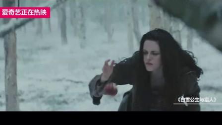 白雪公主与猎人:英俊的王子为白雪公主送来毒苹果