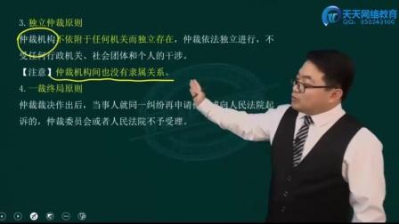 初级会计经济法基础视频 经济法基础视频全集 经济法基础电子书