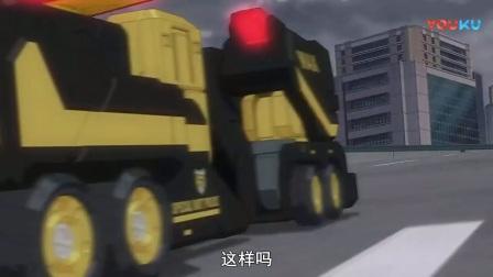 多美卡超救援 DRIVEHEAD 机动救急警察 第25集