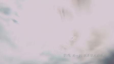 吸引力 -超能造梦-片尾曲-A2A-麦振鸿原创音乐作品2018