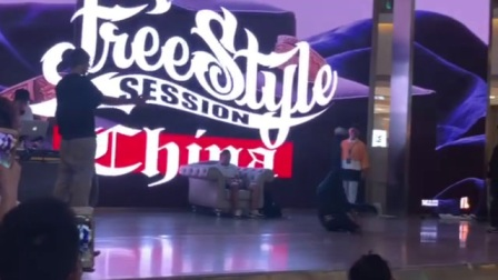 freestyle sessionbboy汉子李帅8进4