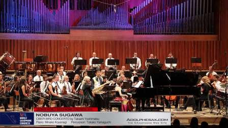 Ciber Bird Concerto by Takashi Yoshimatsu - Nobuya Sugawa