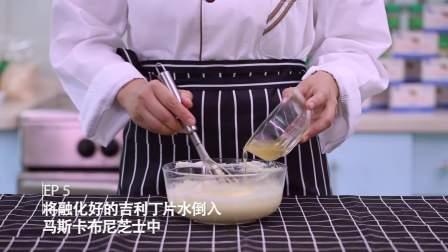 提拉米苏芝士蛋糕(Bel Gioioso MASCARPONE 贝尔基士奥 马斯卡布尼芝士 )