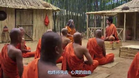 我在【印剧】佛陀-中文字幕_38截了一段小视频