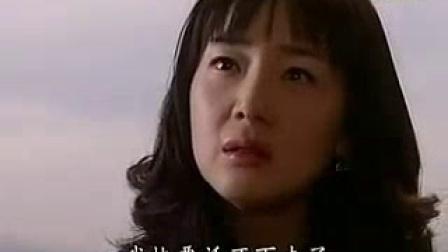 我在天国的阶梯-【第9,10集】 -国语版截了一段小视频