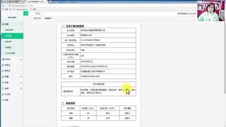 酒店会计做帐实操速成_酒店会计做账演练_酒店会计招聘网站