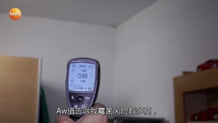 testo 835-H1 - 带湿度测量的红外测温仪