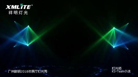 Nex350-祥明灯光350W光束灯展厅灯光秀