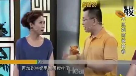 一个视频告诉你木瓜怎么做才好吃又营养? 又需要注意哪些方法?