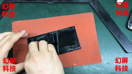 黑鲨手机换屏幕视频 拆机教程 换外屏玻璃 西安幻屏科技