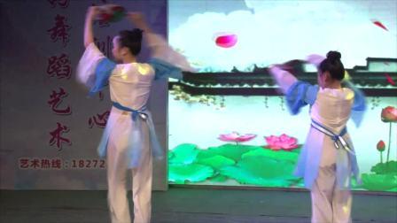 好舞蹈艺术培训中心