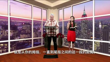安琪TV - 荣耀归神 - 56集 _ For His Glory - Episode 56