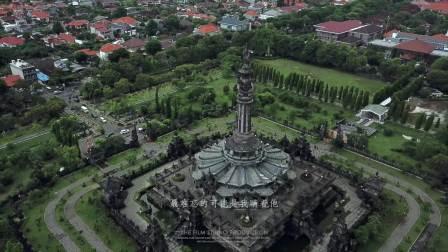 巴厘岛旅拍|星辰大海不及眼中的你「几何电影」