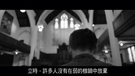 439_「天國道(5)」內容簡介