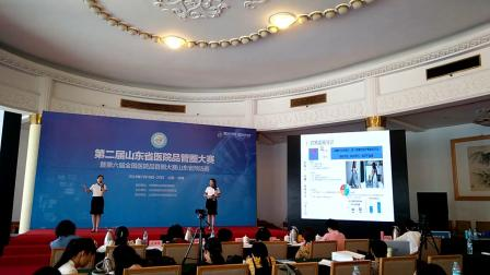 临朐县人民医院品管圈大赛风采