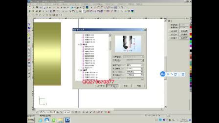 北京精雕教程全套视频讲解 艺术曲面雕刻编程培训视频