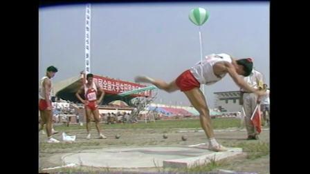 2-22第四届全国大学生田径锦标赛在西南交通大学举行199508
