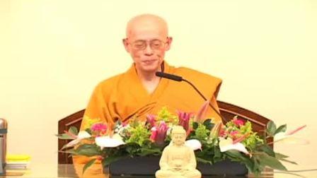 002南林尼僧苑 第二次廣教誡 2012 年3月5日