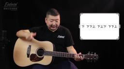 虎二《不仅仅是喜欢》吉他教学—爱德文吉他教室