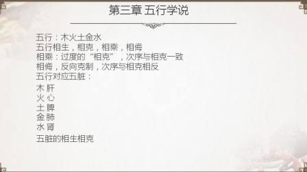 快速阅读名人堂-74随想  【2018.07.24】-大脑时代-快速阅读