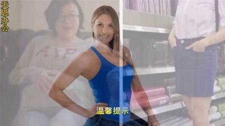 女子身高152-176cm标准体重对照表,别盲目减肥了,你或许并不胖!