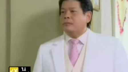 泰剧《一诺倾情》,巴贾举行婚礼时,才知道瓦妮达的真实身份!
