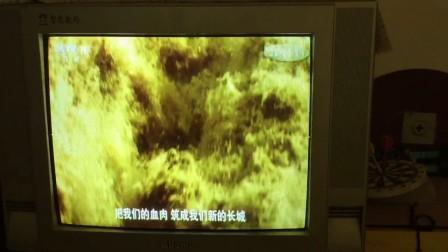 CCTV 11开台国歌