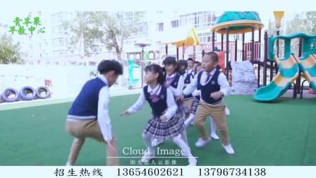 青苹果 宣传片  阳光恋人 云影像出品
