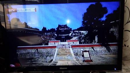 最美北京·香山寺10秒(20180722)
