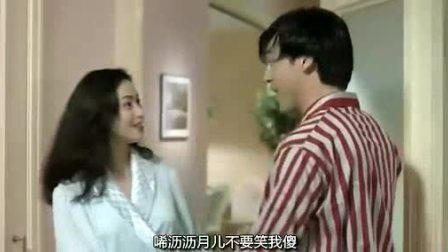 我在梁家辉电影-玫瑰玫瑰我爱你 国语(主演:梁家辉、钟镇涛、叶玉卿)截取了一段小视频