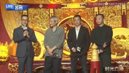 《狄仁杰之四大天王》首映礼完整版