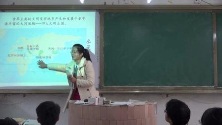配有课件教案 2.高中地理必修一《第三节 水资源的合理利用》广西省级优课
