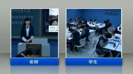配有课件教案 1.高中地理必修二《第二节 中国的可持续发展实践》全国一等奖