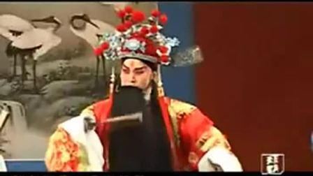 秦腔《长板坡》全本  甘肃西和秦剧团