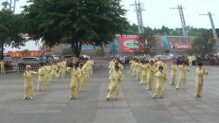 华侨侨城太极八法