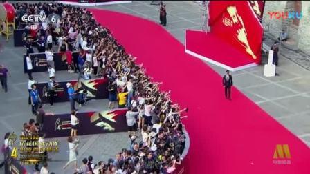 第四届成龙国际动作电影周部分演职人员红毯渐入高潮!