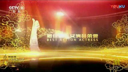 第四届成龙国际动作电影周蒋璐霞和《摔爸》女主双获最佳动作女演员荣誉!