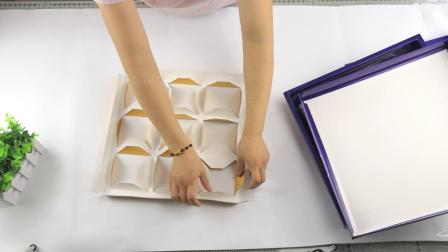 兰斯宇9粒月饼包装盒折叠视频教学 (1)