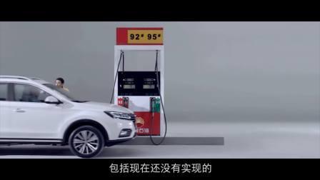豆车一分钟:有必要多花10000多买个互联网汽车系统吗?-豆哥不卖车