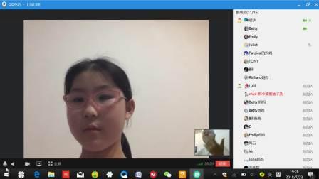 上海13班英语学习-Betty主持 2018-7-23