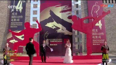 童年偶像! 释小龙帅气亮相成龙国际动作电影周闭幕红毯!