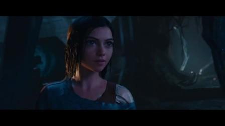 《阿丽塔:战斗天使》预告片